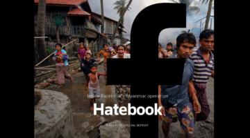 Hatebook Revealed